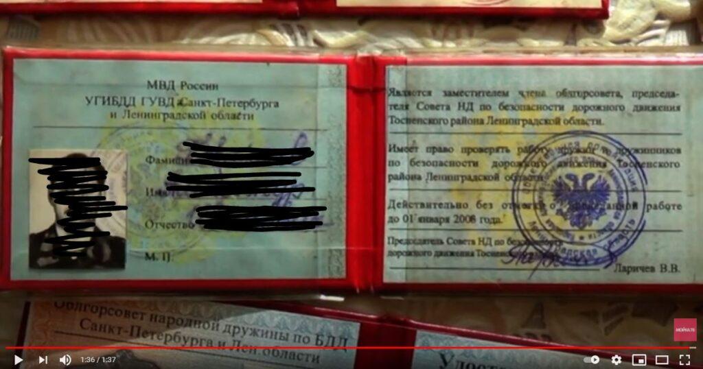 Бойцы ФСБ задержали лжеколлегу по делу о взятках