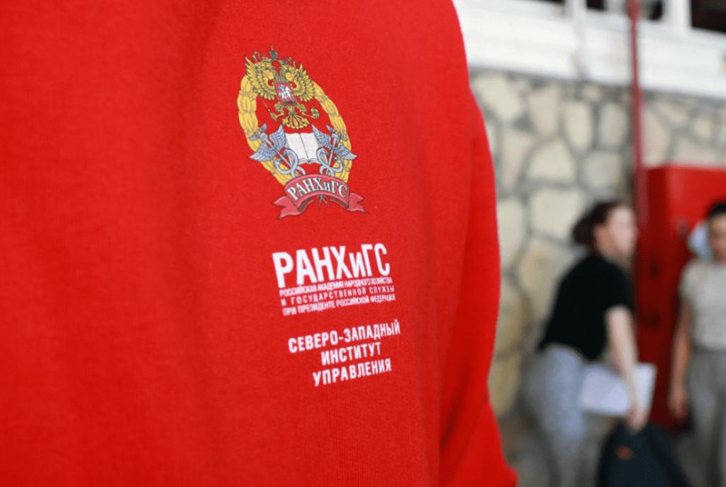 На фоне инфляции в петербургском РАНХиГС на 2,5% выросли цены на обучение