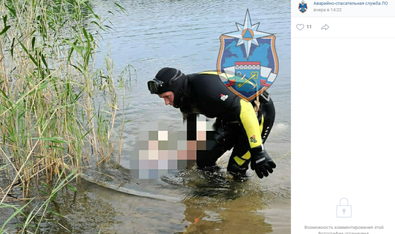 В карьере у Старой Малуксы утонул мужчина