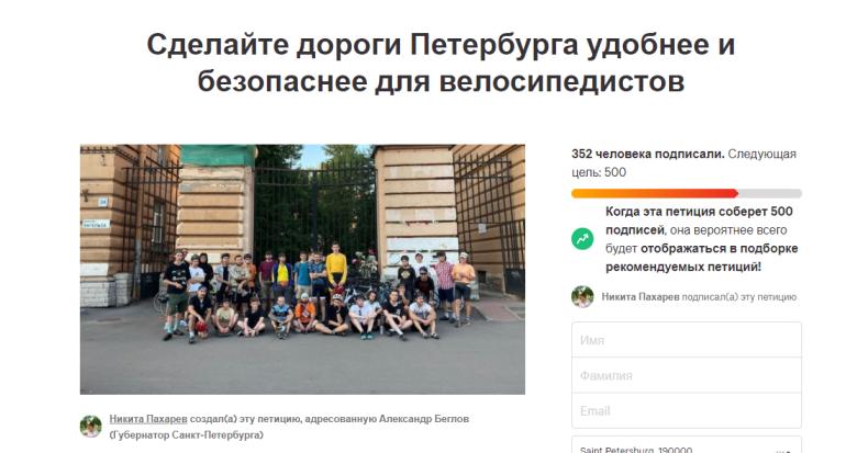Смольный отреагировал на десятки «погибших» велосипедистов у собора