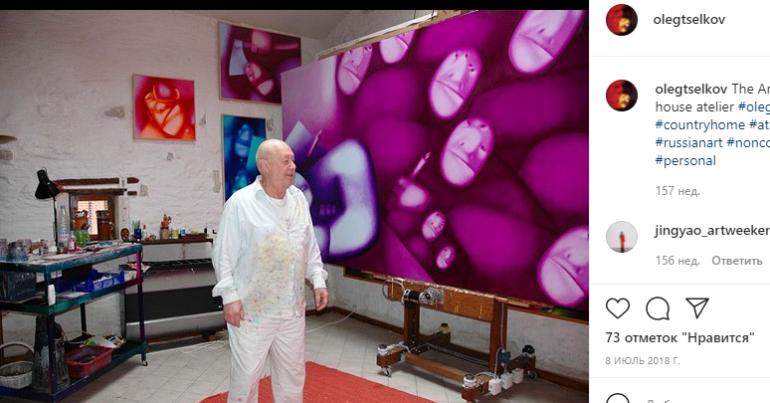 Известный художник Олег Целков умер во Франции