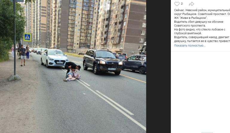 Девушка попала под машину на обочине Советского проспекта