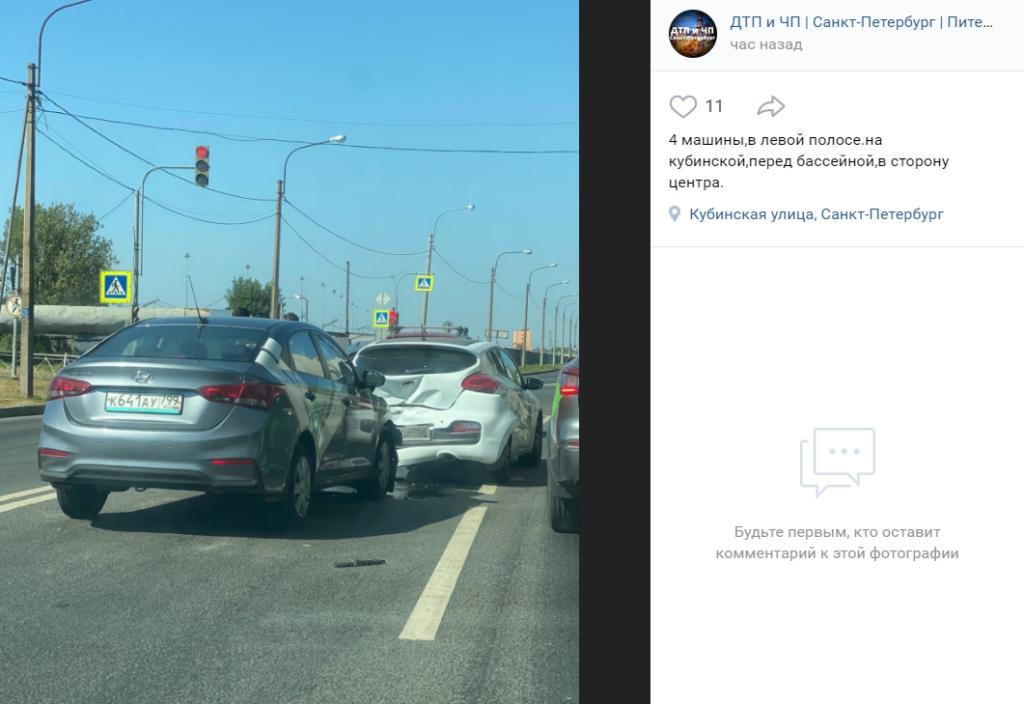 На Кубинской улице Петербурга столкнулись четыре машины