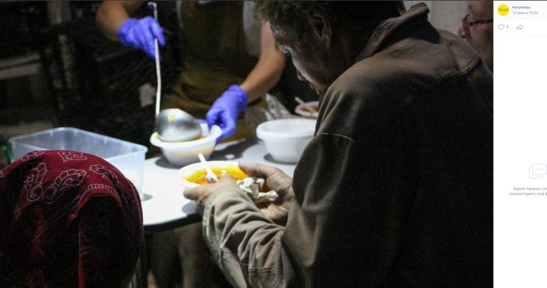 В «Ночлежке» 140 бездомных вакцинировали от COVID-19