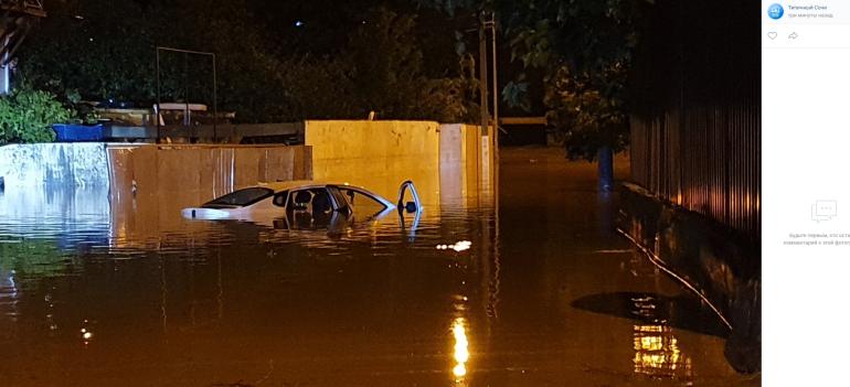 МЧС не будут эвакуировать жителей из подтопленного Сочи
