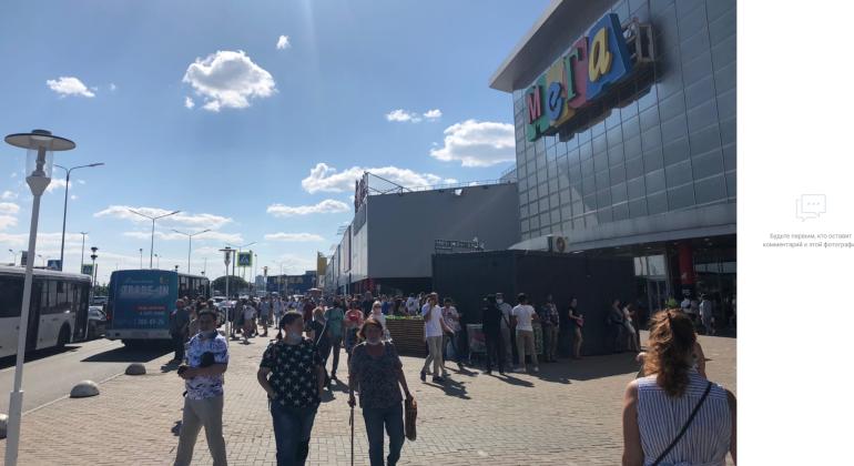 «Мегу Дыбенко» эвакуировали