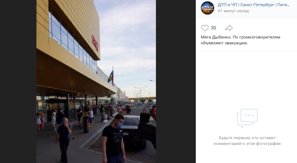 Из-за эвакуации в «МЕГА Дыбенко» петербуржцы не досмотрели кино