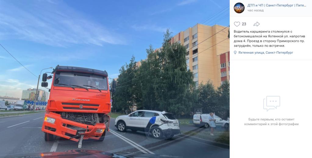 Каршеринг «изувечил» бетономешалку в ДТП на Яхтенной улице Петербурга