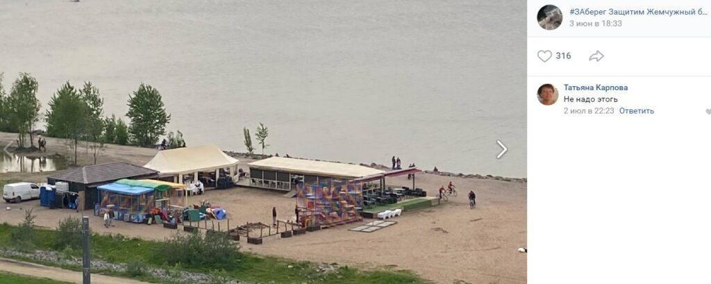 Чиновники обсудили с активистами проблемы благоустройства Каменного пляжа