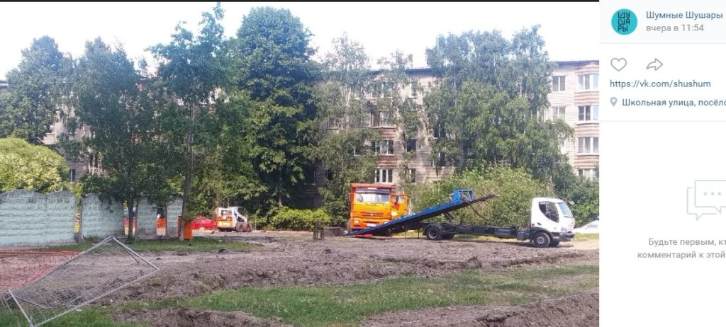 В Шушарах начались работы по благоустройству детской площадки у ЖК «Босфор»