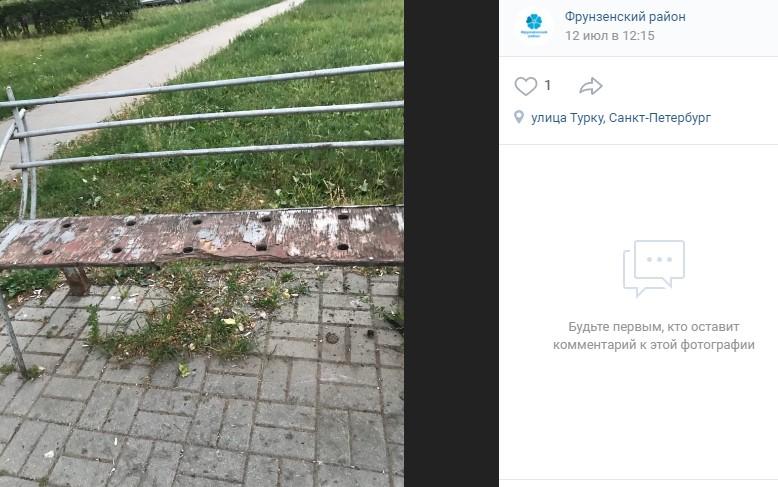 Жителей Купчино раздосадовал вид зеленой зоны на улице Турку