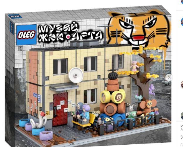 Художник из Петербурга создал LEGO-проект про типичный российский двор для музея ЖЭК-арта