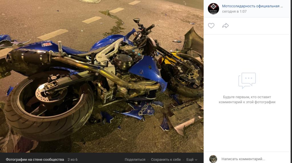 При аварии  на перекрестке в Адмиралтейском районе пострадал байкер