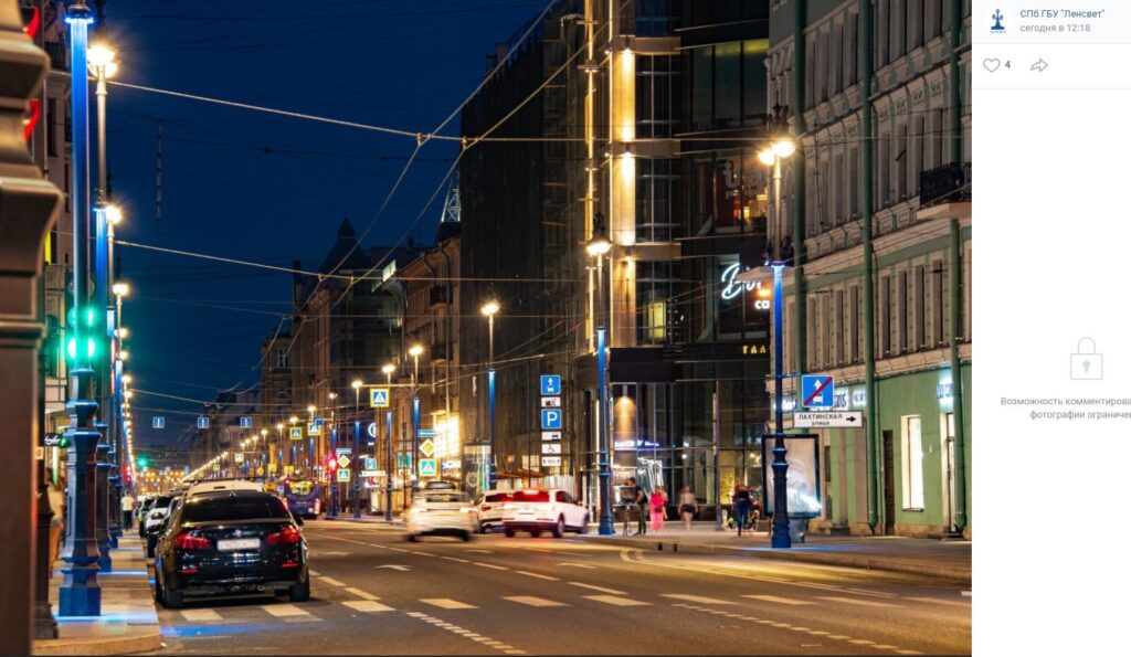 Подсветку опор на Большом проспекте поменяют на синий в честь матча за Суперкубок