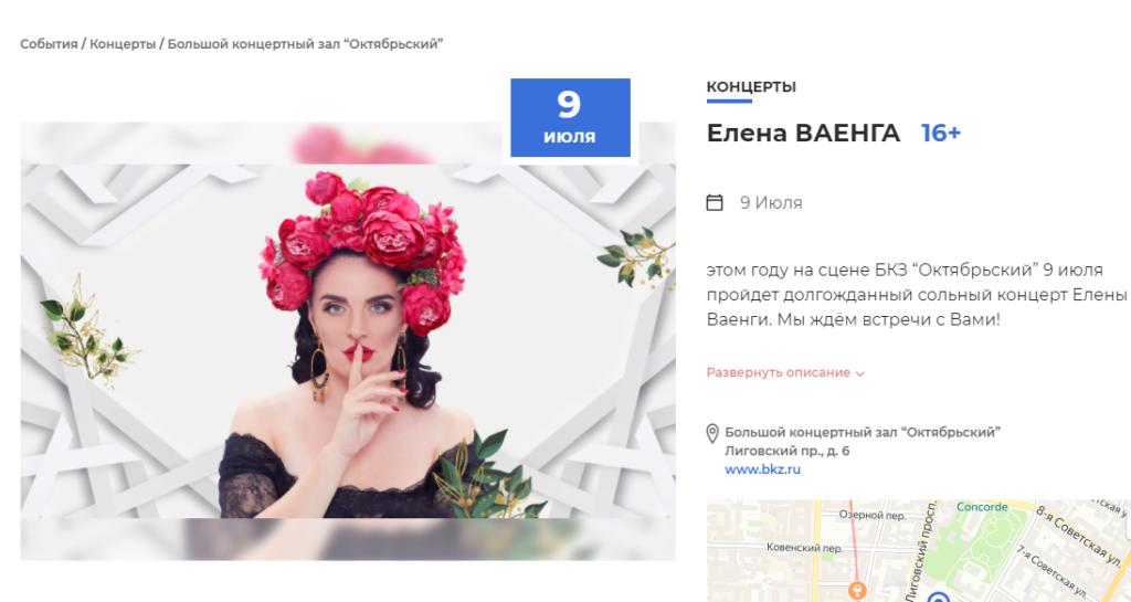 В Петербурге коронавирус отменяет концерты и фестивали, фанатам Ваенги хвори пока не страшны