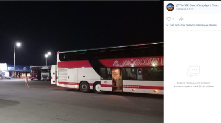 Автобус с туристами сломался по пути из Петербурга в Крым — второй раз за месяц