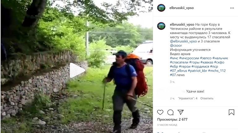 Туристы из Москвы попали под камнепад в Кабардино-Балкарии, есть пострадавшие