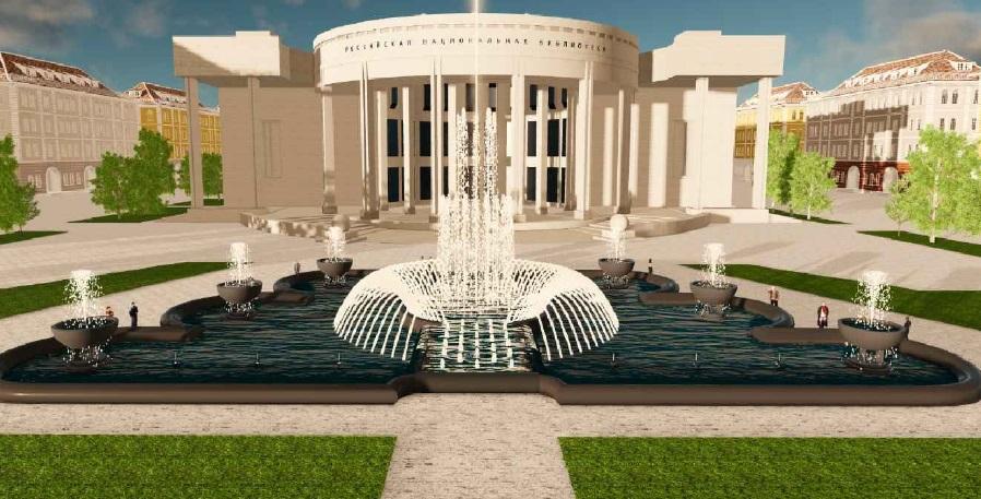 Петербуржцам показали, как будет выглядеть фонтан перед РНБ на Московском после реконструкции