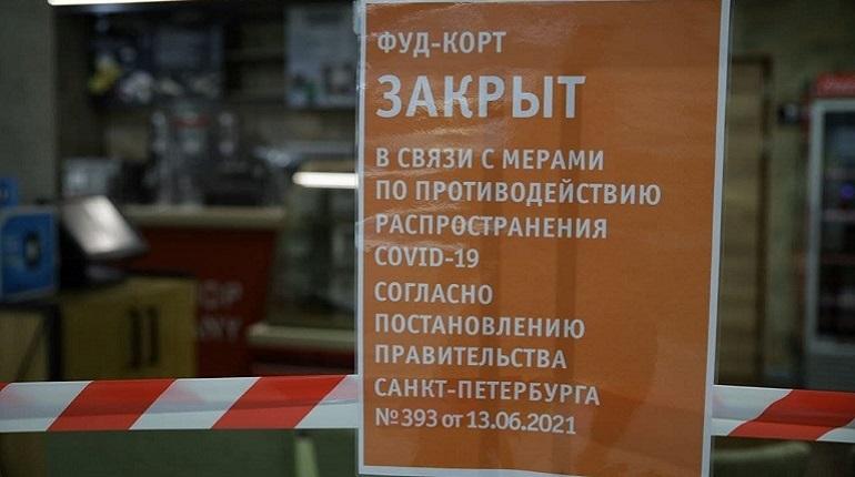 Половина предпринимателей России ждут нового «ковидного» локдауна