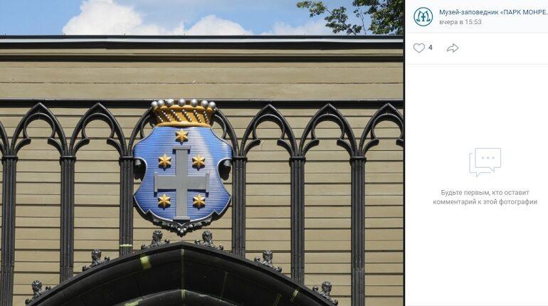 На ворота Монрепо вернулся герб баронов Николаи
