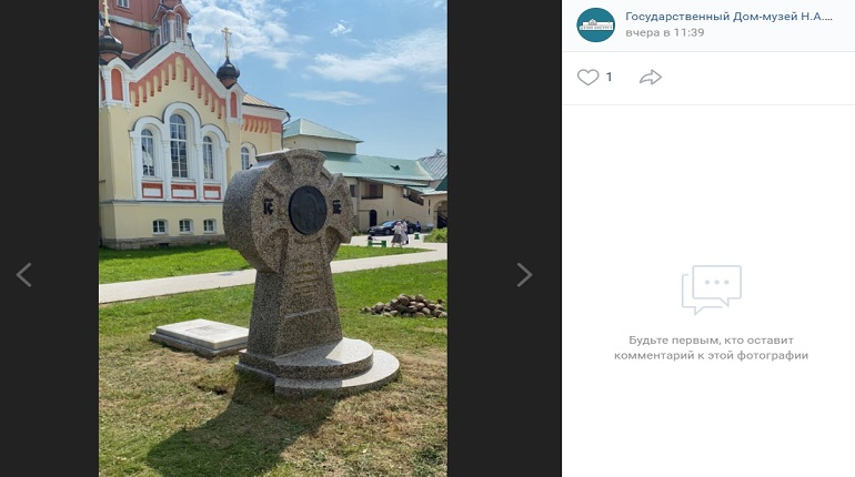 В Тихвине на могиле отца композитора Николая Римского-Корсакова появился памятник