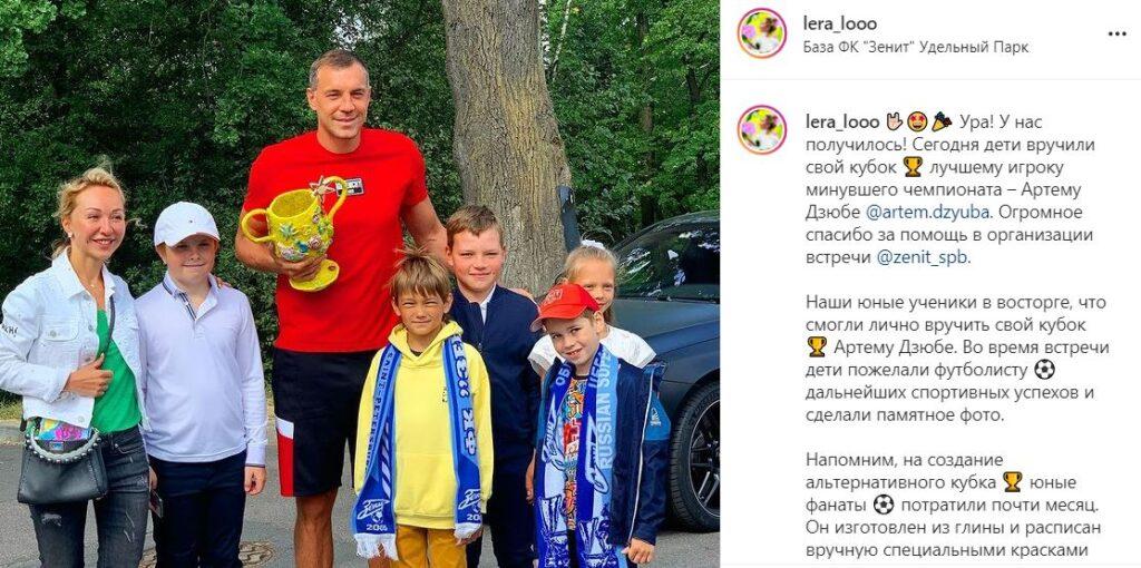 Петербургские дети признали Дзюбу лучшим футболистом ЕВРО-2020, наградив кубком из глины