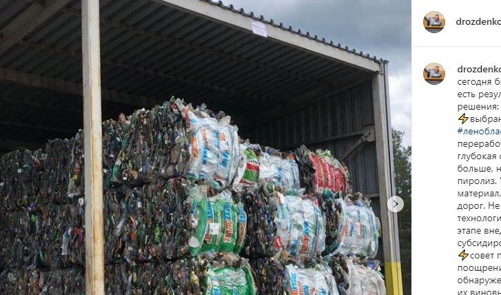 В Ленобласти с помощью метода пирогазификации будут перерабатывать мусор