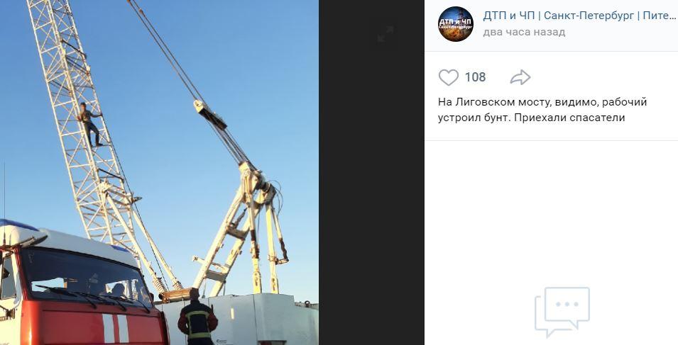 На Лиговском путепроводе рабочий устроил бунт и залез на кран без страховки