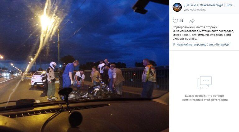 На Сортировочном мосту в ДТП пострадал мотоциклист