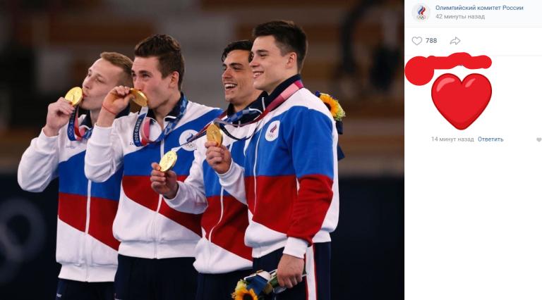 Российские гимнасты принесли стране третье золото на Олимпиаде в Токио, а тхэквондист Храмцов — четвертое