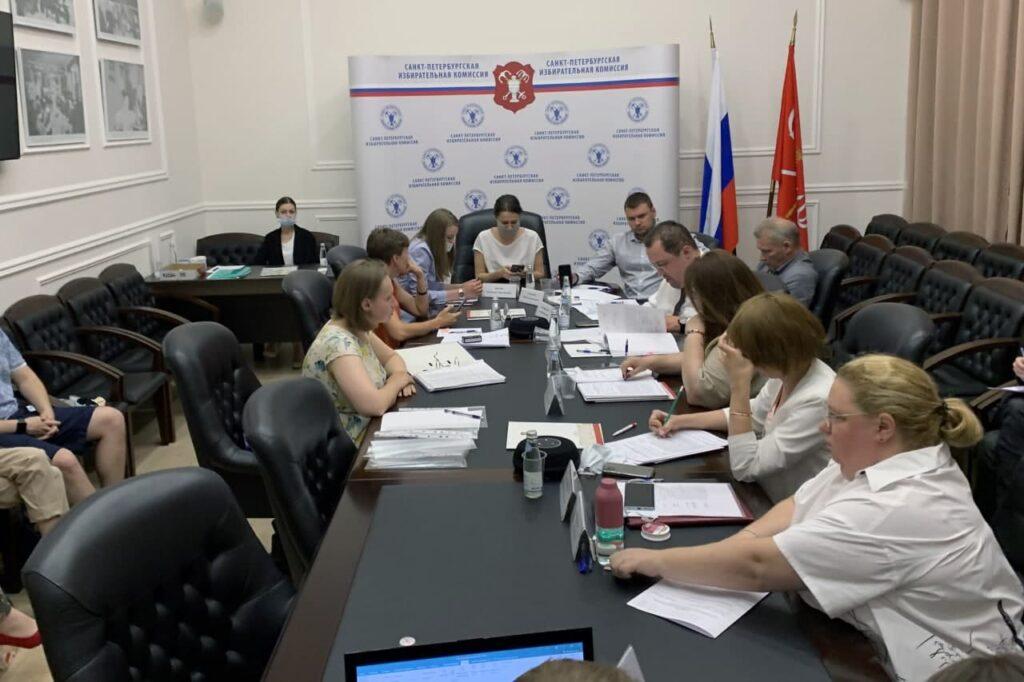 Три партии подали документы для участия в выборах депутатов Заксобрания Петербурга