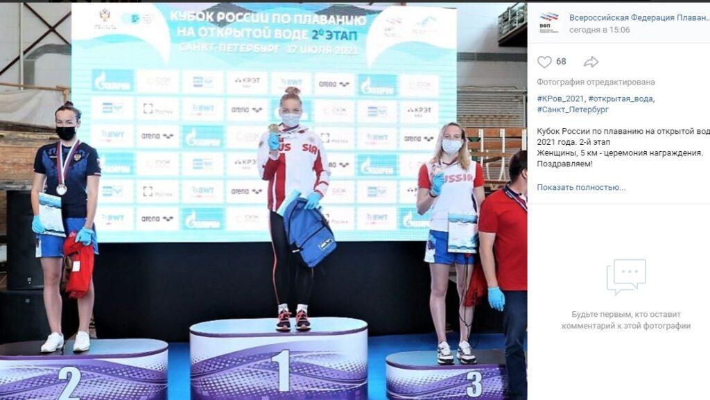 В Петербурге в акватории порта «Геркулес» прошли соревнования Кубка России по плаванию