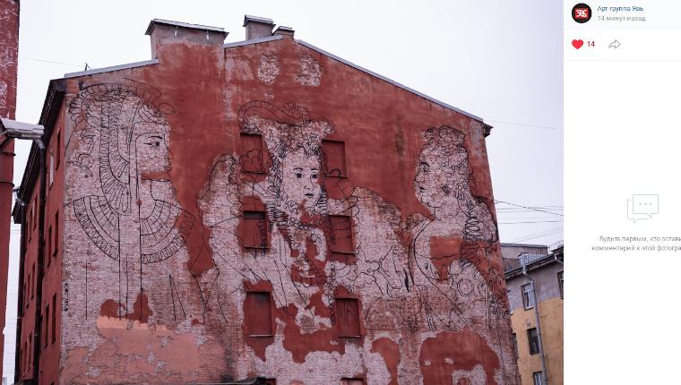 Коммунальщики «криво» закрасили граффити «Женскую власть»