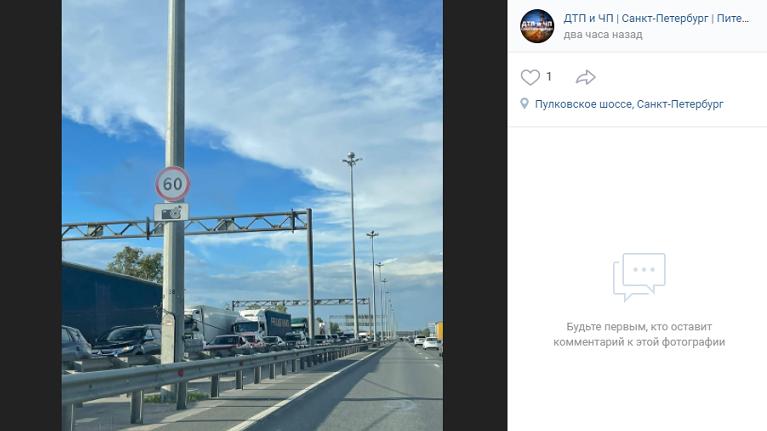 На Пулковском шоссе образовалась 9-километровая пробка из-за ДТП