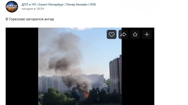 В Горелово 17 пожарных тушили ангар