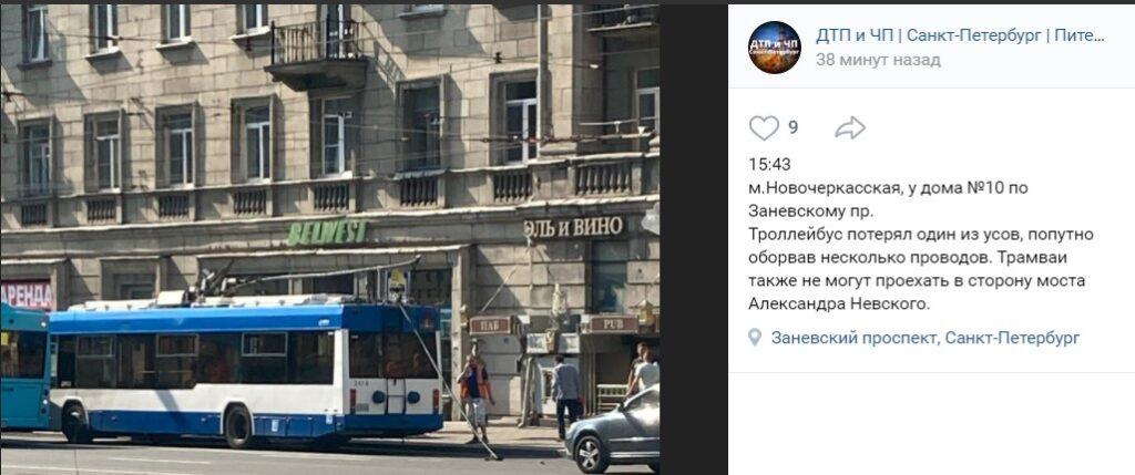 Троллейбус потерял ус и оборвал провода на Заневском проспекте