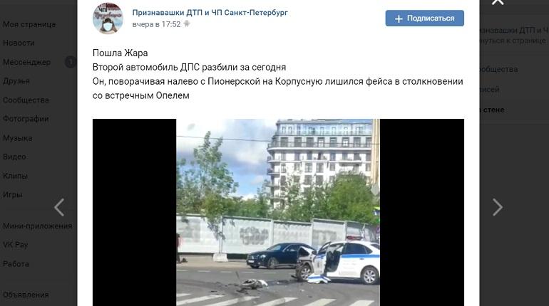 В Петроградском районе автомобиль ДПС лишился бампера после столкновения с «Опелем»