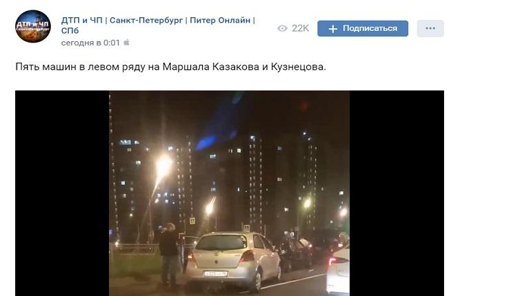 На Маршала Казакова столкнулись пять автомобилей