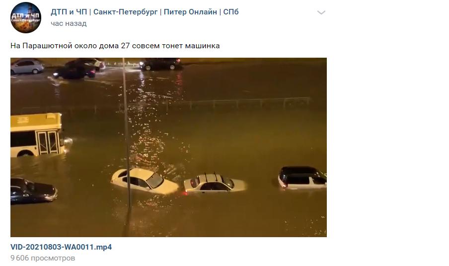 «На море ехать не надо, море само уже здесь»: насытившиеся эстетикой ливня петербуржцы делятся снимками затопленных улиц