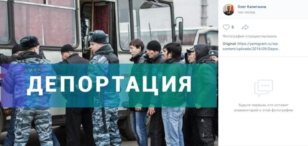 33 драчливых мигрантов депортируют из Петербурга после потасовки у гостиницы «Белые ночи»