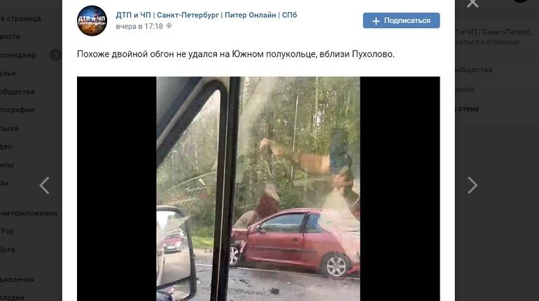 В Ленобласти столкнулись сразу три автомобиля