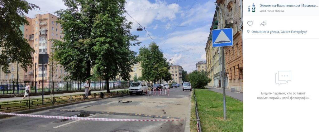 На Васильевском острове нашли улицу коммунального неблагополучия