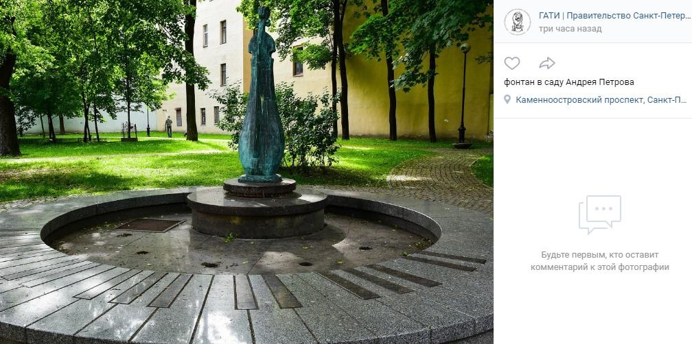 ГАТИ разрешила ремонт фонтанов в Петроградском и Адмиралтейском районах