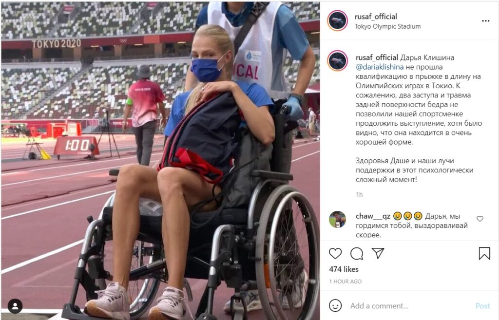 Российская прыгунья не вышла в финал Олимпийских игр из-за травмы
