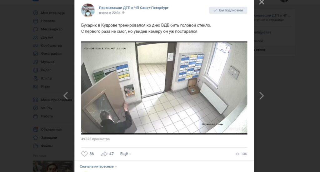 Пьяный житель Кудрово разбил головой стеклянную дверь