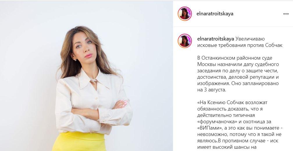 В Москве состоится судебное заседание по иску участницы ПМЭФ Троицкой к Собчак