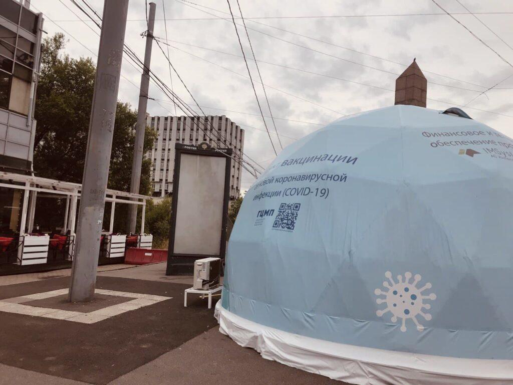 Возле метро «Приморская» открылся новый пункт вакцинации от коронавируса