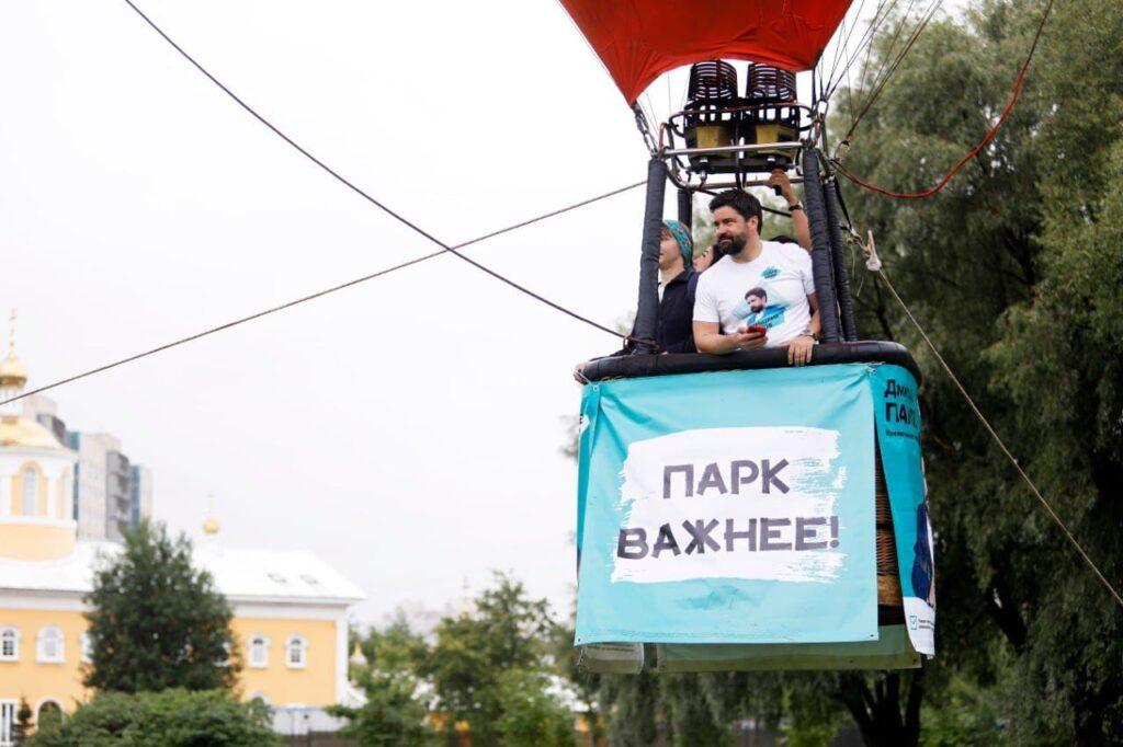Яблочный Спас в петербургском парке Малиновка прошел при поддержке партии «Новые люди»