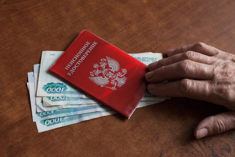 Выплаты пенсионерам с 1 октября 2021 года