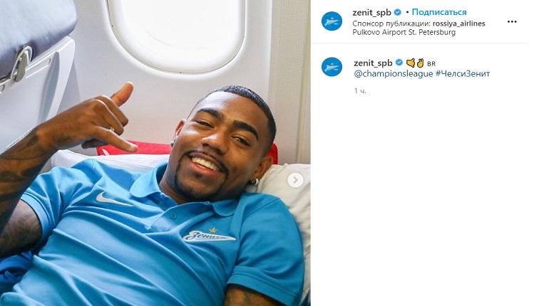 «Зенит» вылетел в Лондон на матч с «Челси»
